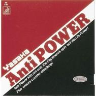 p-433-antipower.jpg